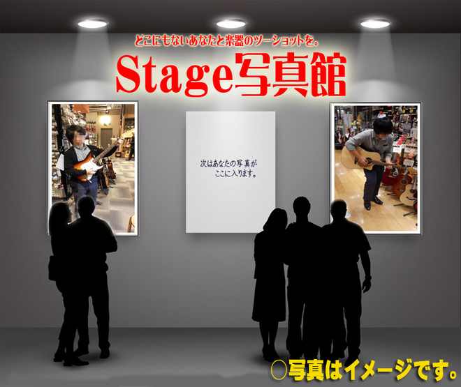 Stage写真館のご案内