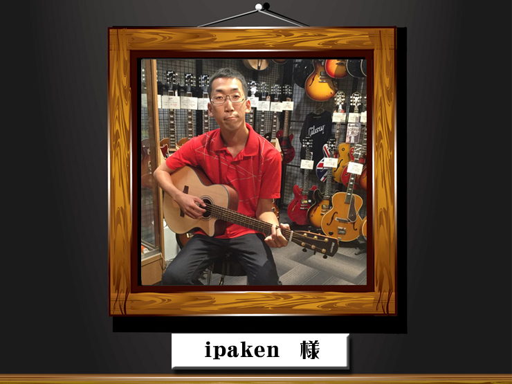 【Stage写真館】ipaken 様