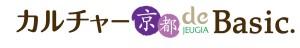 カルチャー京都ロゴ