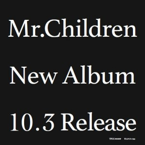 Mr.Children暫定告知用画像