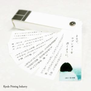 FRAME-vol01-3