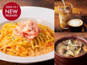 0924_info-new-menu_01