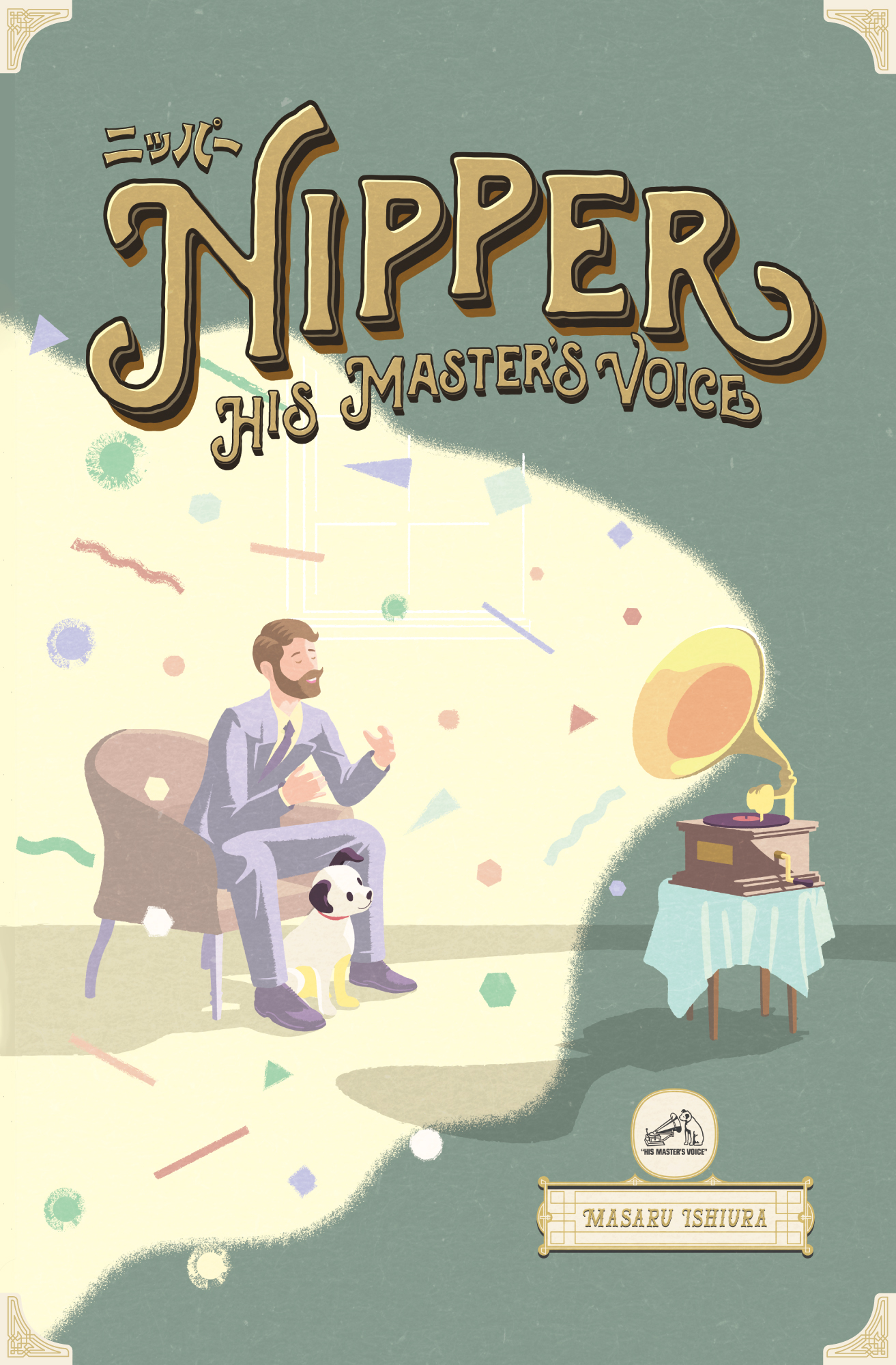 nipper_ehonposter_kyoto_01
