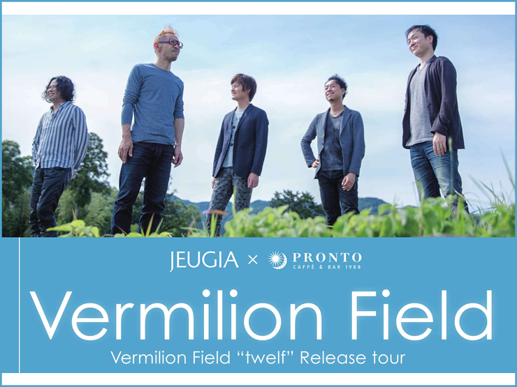 Vermilion Field インストアライブ