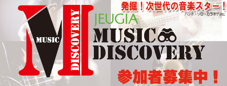 JEUGIA MUSIC DISCOVERY